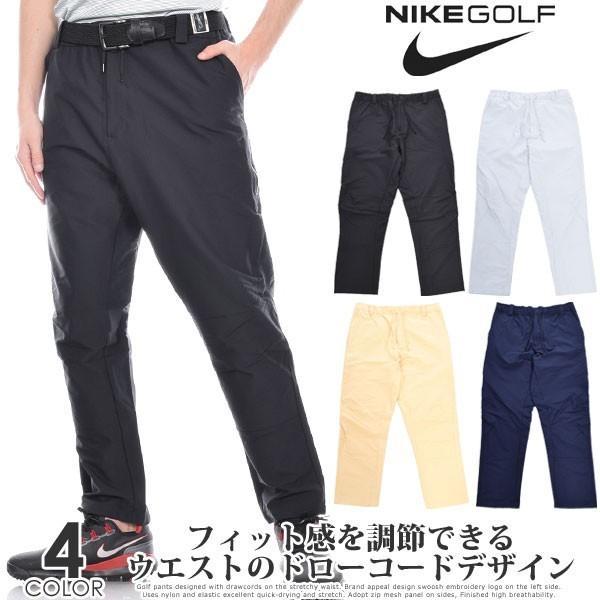 (冬★大感謝セール)ナイキ Nike ゴルフパンツ フレックス ノベルティ パンツ 大きいサイズ あすつく対応