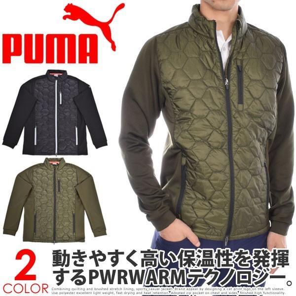 (在庫処分)プーマ Puma 長袖メンズウェア パワーウォーム ダスラー 長袖ジャケット 大きいサイズ 秋冬ウェアー あすつく対応