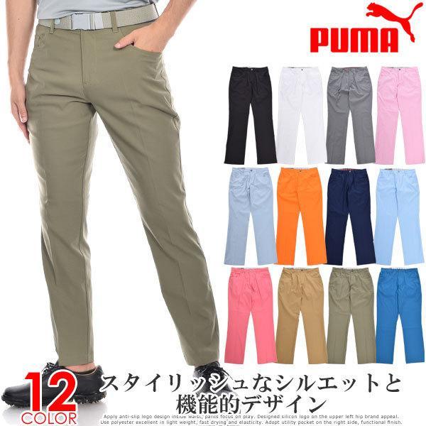 (ポイント10倍)プーマ Puma ゴルフパンツ ジャックポット 5 ポケット パンツ 大きいサイズ あすつく対応