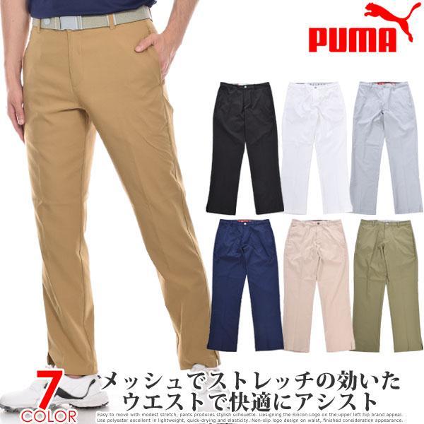 プーマ Puma ゴルフパンツ ジャックポット ゴルフ パンツ 大きいサイズ あすつく対応