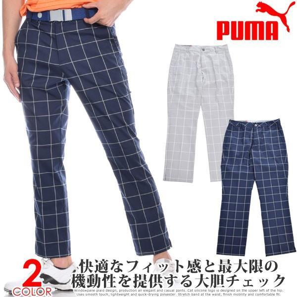 プーマ Puma ゴルフパンツ プレイド パンツ 大きいサイズ あすつく対応
