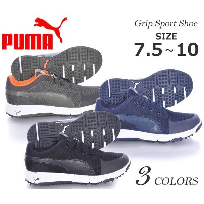 (在庫処分)プーマ Puma ゴルフシューズ グリップ スポーツ シューズ あすつく対応