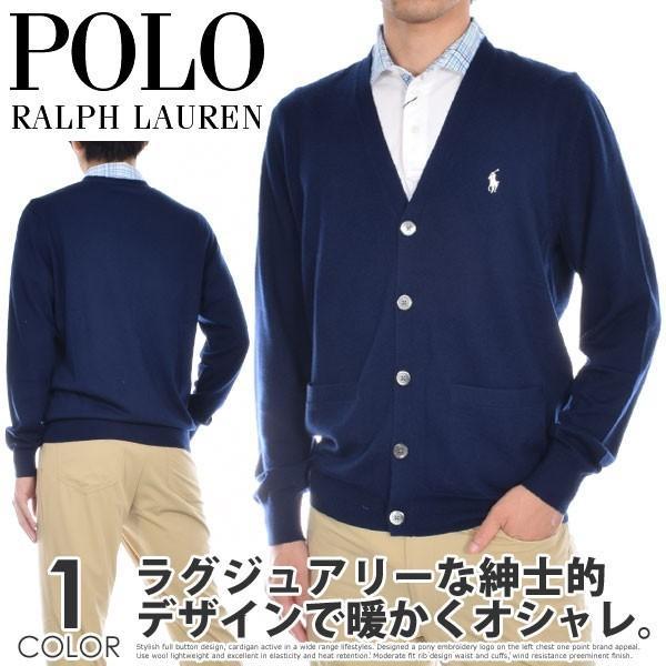 (在庫処分)ポロ・ラルフローレン POLO 5ボタン 長袖カーディガン 秋冬ウェアー 大きいサイズ あすつく対応