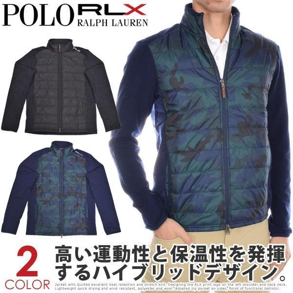 (在庫処分)ポロ・ラルフローレン POLO RLX キルト ウール ハイブリッド 長袖ジャケット 秋冬ウェアー 大きいサイズ あすつく対応