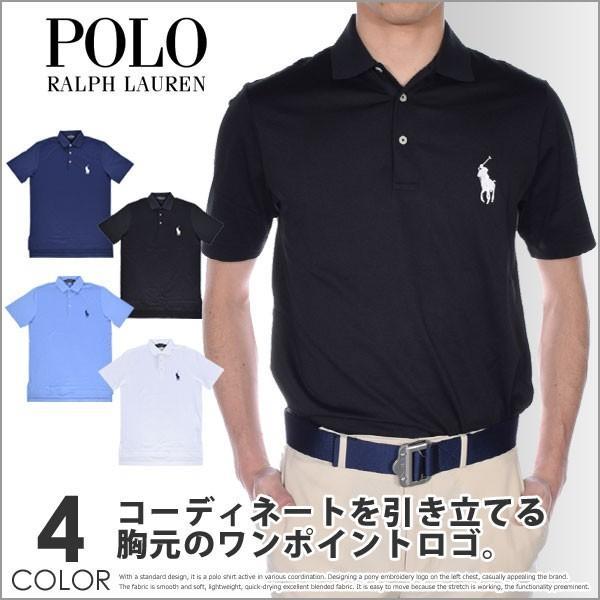 (在庫処分)ポロ・ラルフローレン POLOポロゴルフ Polo ニット カラー 半袖ポロシャツ 大きいサイズ