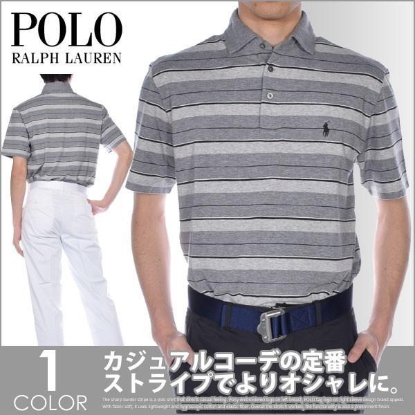 (在庫処分)ポロ・ラルフローレン POLOポロゴルフ Polo ストレッチ ビンテージ ライル M2 半袖ポロシャツ 大きいサイズ