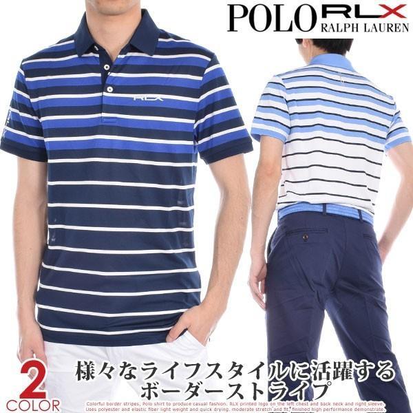 ポロ・ラルフローレン POLO ポロゴルフ RLX ライトウェイト テック 半袖ポロシャツ 大きいサイズ