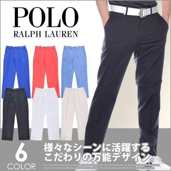 (在庫処分)ポロ・ラルフローレン POLOポロゴルフ Polo ツウィル クラシック フィット パンツ 大きいサイズ あすつく対応