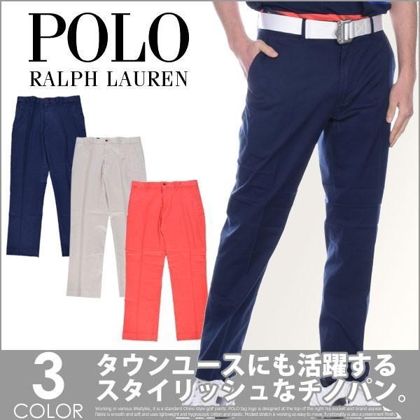 (在庫処分)ポロ・ラルフローレン POLOポロゴルフ Polo ストレッチ チノ パンツ 大きいサイズ あすつく対応