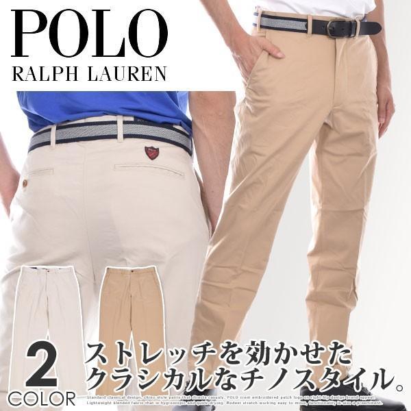 (在庫処分)ポロ・ラルフローレン POLO ポロゴルフ パフォーマンス チノ パンツ 大きいサイズ あすつく対応