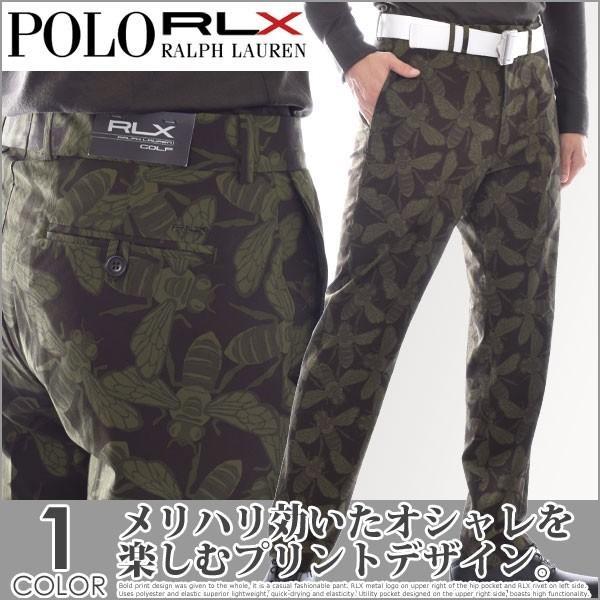 (在庫処分)ポロ・ラルフローレン POLOポロゴルフ RLX プリント ストレッチ パンツ 大きいサイズ あすつく対応