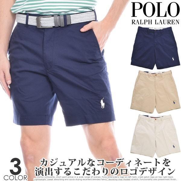 ポロゴルフ Polo ラルフローレン ポニー ストレッチ ツイル ショートパンツ 大きいサイズ