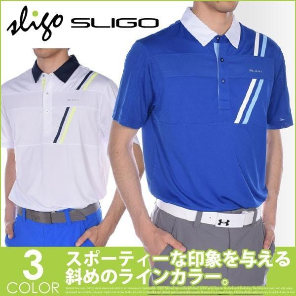 スライゴ SLIGO リオ 半袖ポロシャツ 大きいサイズ USA直輸入 あすつく対応