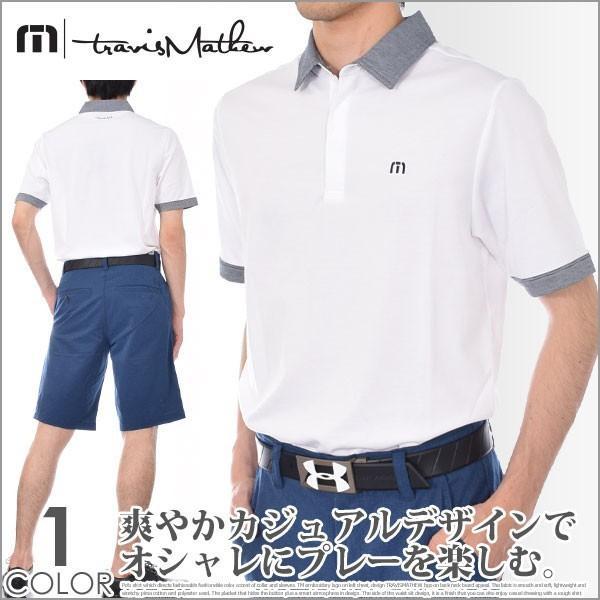 トラビスマシュー TravisMathew ゴルフ ポロシャツ  ヒルズ 半袖ポロシャツ 大きいサイズ USA直輸入 あすつく対応