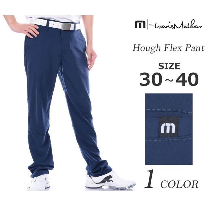 (在庫処分)トラビスマシュー TRAVIS MATHEW ハフ フレックス パンツ 大きいサイズ あすつく対応