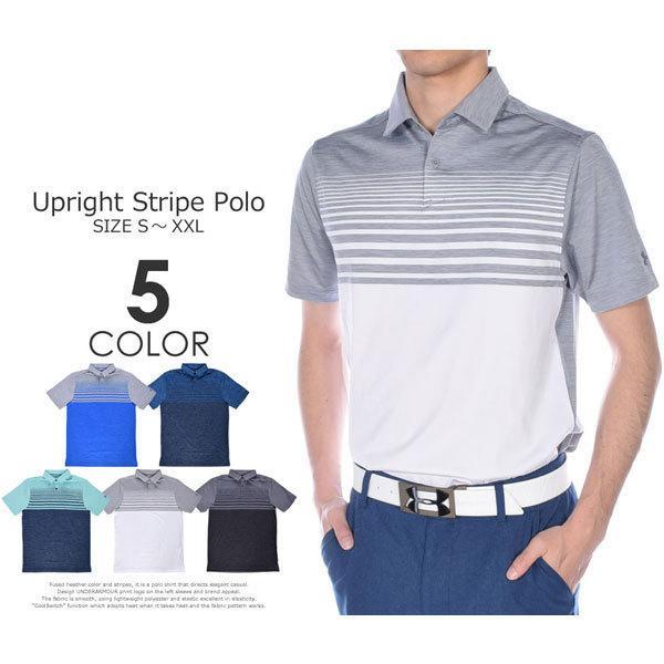 (在庫処分)アンダーアーマー UNDER ARMOUR ゴルフ アップライト ストライプ 半袖ポロシャツ 大きいサイズ USA直輸入