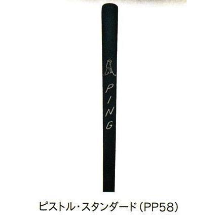 ピン クラッシックモデル 1A PING CLASSIC 1A 固定シャフト長 日本正規品 左右有り 送料無料 公認フィッターが対応します。 golfshoplb 04