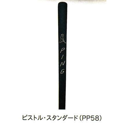 ピン クラッシックパター スコッツデール アンサー(SCOTTSDALE ANSER) 日本正規品  日本仕様 PING 送料無料! 公認フィッターが対応します|golfshoplb|03