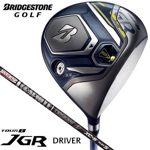 ブリヂストンゴルフ TOUR B JGR ドライバー【TOUR AD XC-5 カーボンシャフト】2019