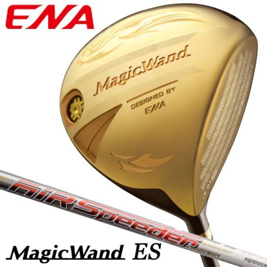 ENA エナゴルフ Magic Wand ドライバー ESモデル(高反発) Air Speeder シャフト装着