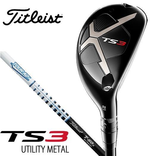 【日本正規品】タイトリスト TS3 ユーティリティ メタル(Titleist Tour AD T-60)シャフト