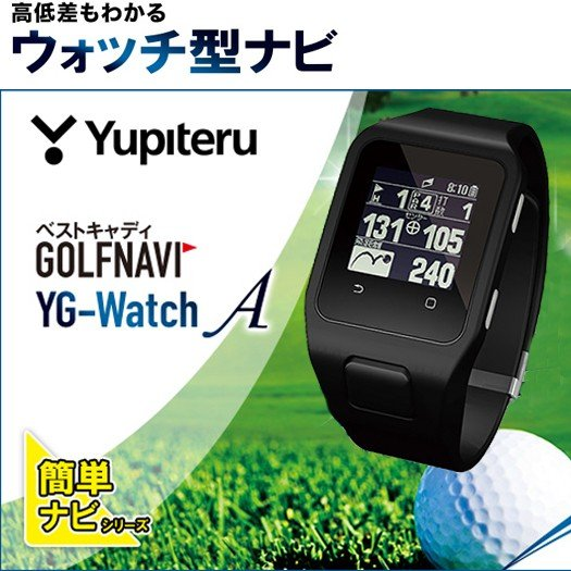 Yupiteru ユピテル ゴルフナビ (YG-Watch A) ウォッチ型ナビ