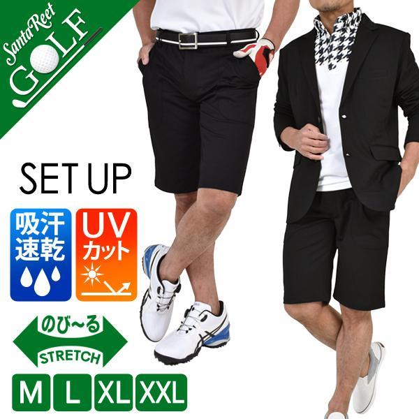 ゴルフウェア パンツ 膝上 短め セットアップ メンズ テーラードジャケット ショートパンツ 春 夏 春夏 おしゃれ 2019 CG-JK904N