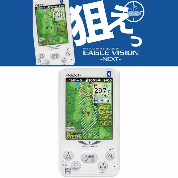 朝日ゴルフ GPSゴルフナビ EAGLE VISION NEXT イーグルビジョン ネクスト EV-732 正規品