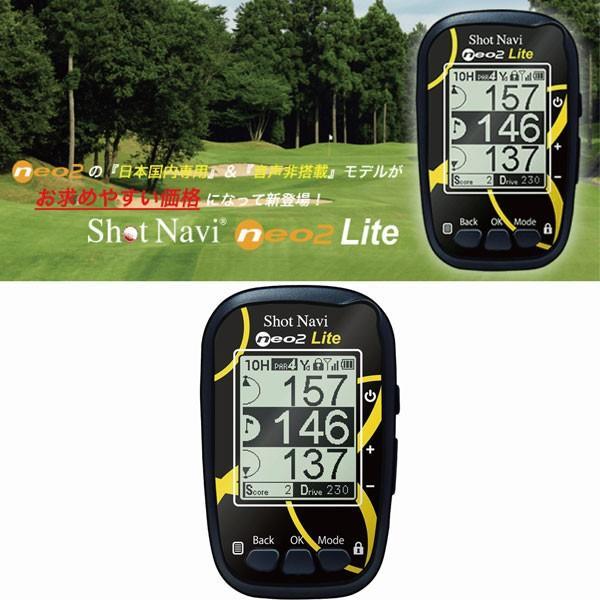 ショットナビ Shot Navi neo2 Lite GPS ゴルフナビ 2016年モデル 正規品 golfworld