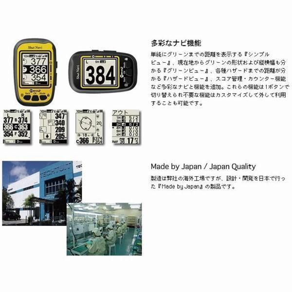 ショットナビ Shot Navi neo2 Lite GPS ゴルフナビ 2016年モデル 正規品 golfworld 03