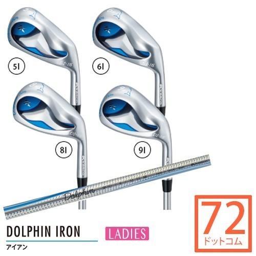女性用 キャスコ ドルフィンアイアン Dolphin レディス Dolphin DP-151 3本組 #7 #8 #9