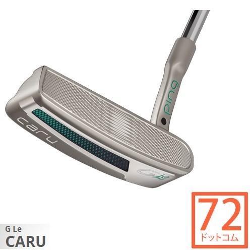 2017年モデル PING GOLF ピンゴルフ 日本仕様品 レディースパター CARU G Le 長さ調節機能付