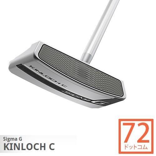 PING GOLF ピンゴルフ 日本仕様品 ping Sigma G KINLOCH C 長さ調節機能付 シグマG センターシャフト