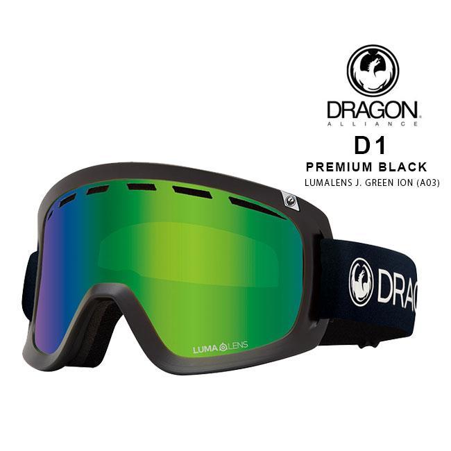 ドラゴン ゴーグル DRAGON D1 ECHO ゴールド / LL J.ゴールド ION 19-20 JAPAN FIT 国内正規品 スノボ スキー