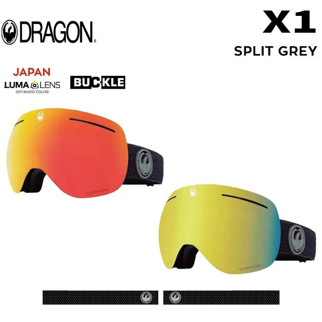 ドラゴン ゴーグル DRAGON X1 SPLIT グレー 19-20 JAPAN FIT 国内正規品 スノボ スキー【店頭受取対応商品】