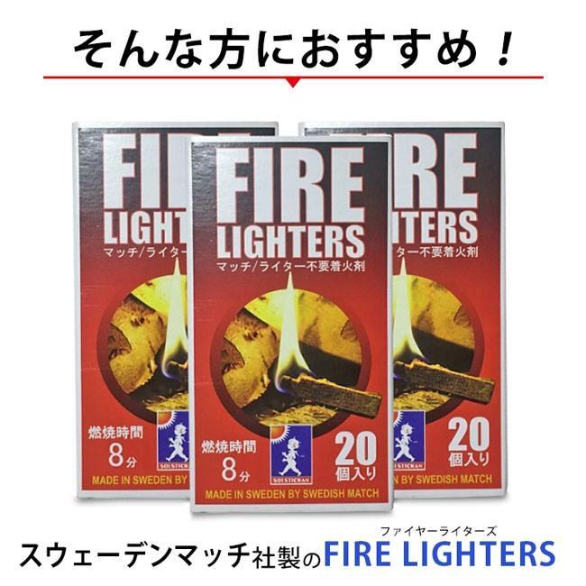 マッチ型 着火剤 FIRE LIGHTERS  ファイヤーライターズ 20本入り BBQ 火起こし 焚き火 薪ストーブ キャンプ アウトドア 炭 ライター不要|golgoda|03