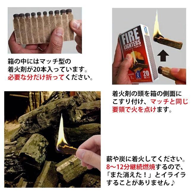 マッチ型 着火剤 FIRE LIGHTERS  ファイヤーライターズ 20本入り BBQ 火起こし 焚き火 薪ストーブ キャンプ アウトドア 炭 ライター不要|golgoda|04