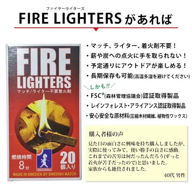 マッチ型 着火剤 FIRE LIGHTERS  ファイヤーライターズ 20本入り BBQ 火起こし 焚き火 薪ストーブ キャンプ アウトドア 炭 ライター不要|golgoda|05