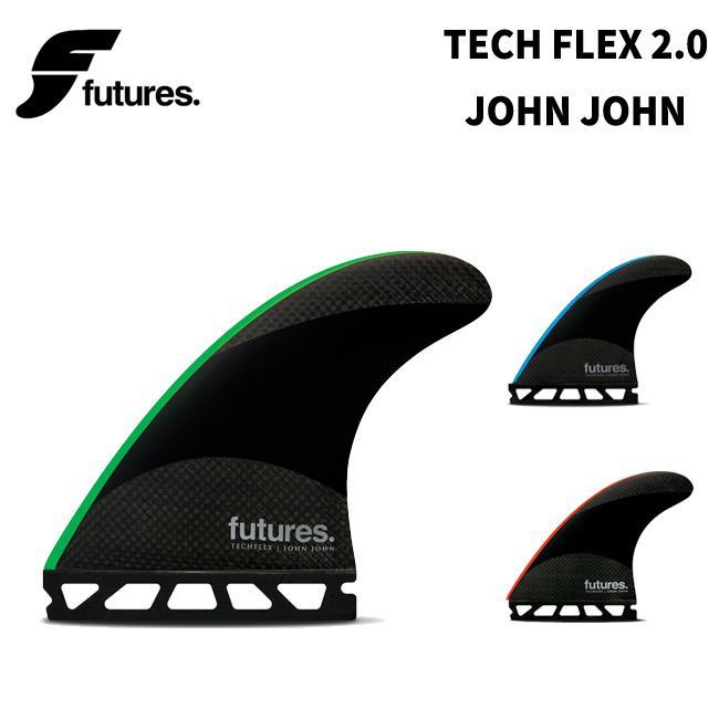 フューチャー フィン FUTURES FIN TECH FLEX 2.0 JOHN JOHN (S/M/L) 超軽量ハニカムコア 2018sm