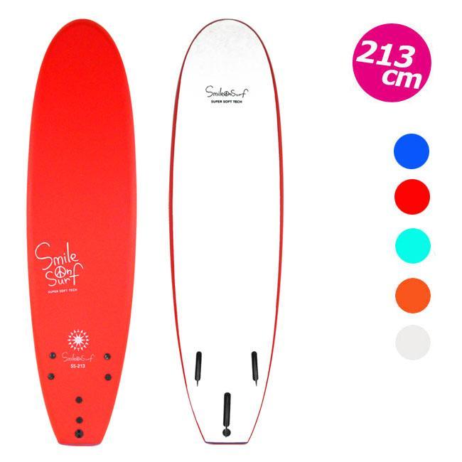 人気ブランドを ジュニア用 ソフトボード SMILE ON SURF子供用 213cm スマイルオンサーフ ファンボード KIDS用 SURFBOARD スポンジボード サーフィン, 小松島市 7641f4b4