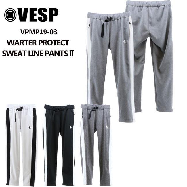 予約 べスプ 19-20モデル VESP WARTER PROTECT SWEAT LINE PANTS II (VPMP19-03) パンツ スノーボード ウェアー スノボーウェア