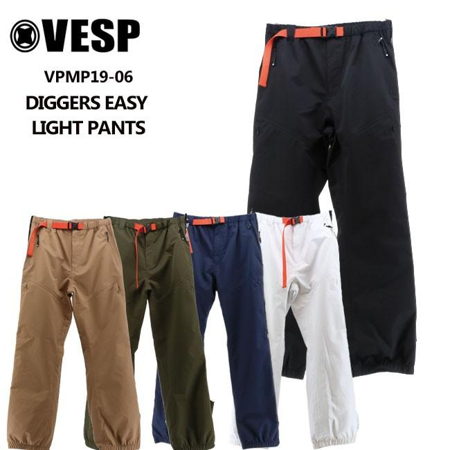 予約 べスプ 19-20モデル VESP DIGGERS EASY LIGHT PANTS (VPMP19-06) パンツ スノーボード ウェアー スノボーウェア