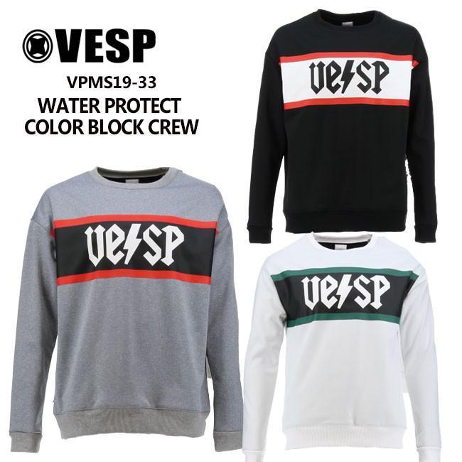 予約 ベスプ 19-20モデル VESP WATER PROTECT COLOR BLOCK CREW (VPMS19-33) 撥水 トレーナー スエット スノーボード スノボ