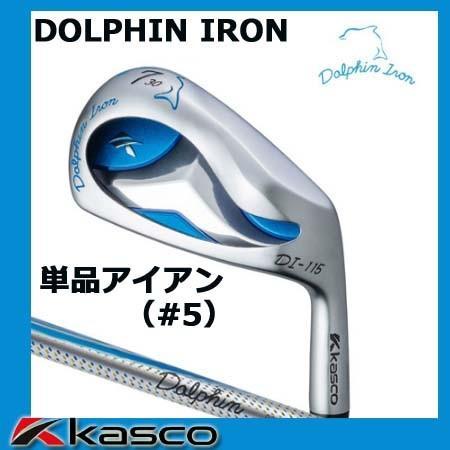 宅配便配送 キャスコ ゴルフ ドルフィン キャスコ DI-115 アイアン単品 ゴルフ アイアン単品 Dolphin DP-151カーボンシャフト, アースコンタクト:766ad9f2 --- airmodconsu.dominiotemporario.com