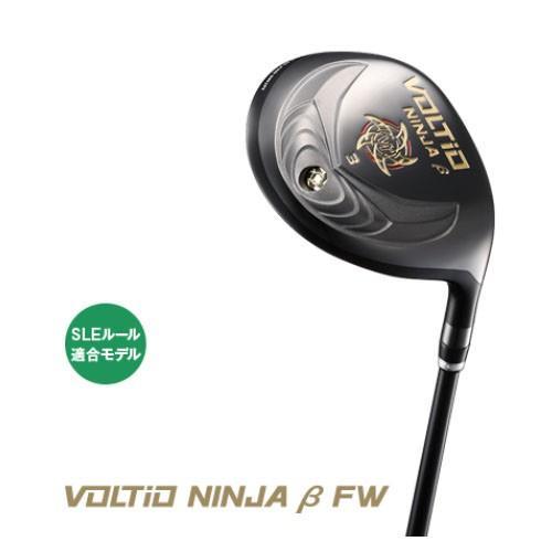 カタナゴルフ ボルティオニンジャベータ フェアウェイウッド メンズ フェアウェイ VOLTIO NINJA β FW [適合モデル]