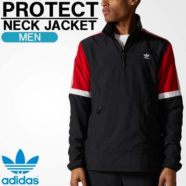マウンテンジャケット アディダス オリジナルス adidas originals PROTECT NECK JACKET メンズ ハーフジップ ウィンドジャケット ブラック BR4038