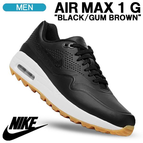 USモデル ナイキ ゴルフシューズ NIKE AIR MAX 1 G エアマックス 1 G ブラック/ガムライトブラウン スパイクレス メンズシューズ AQ0863-001