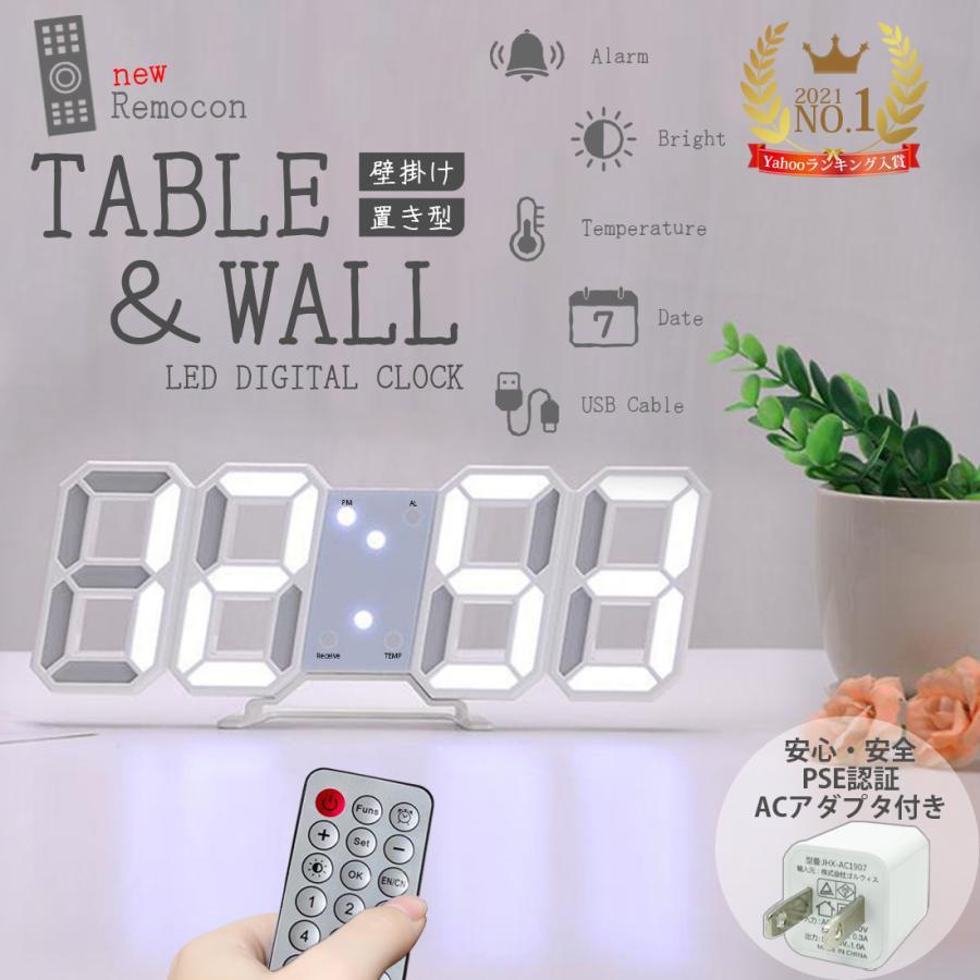 リモコン ACアダプター付き 3D LED 時計 置き時計 壁掛け時計 掛け時計 デジタル時計 インテリア 目覚まし おしゃれ かわいい ギフト プレゼント 北欧 韓国|golwis
