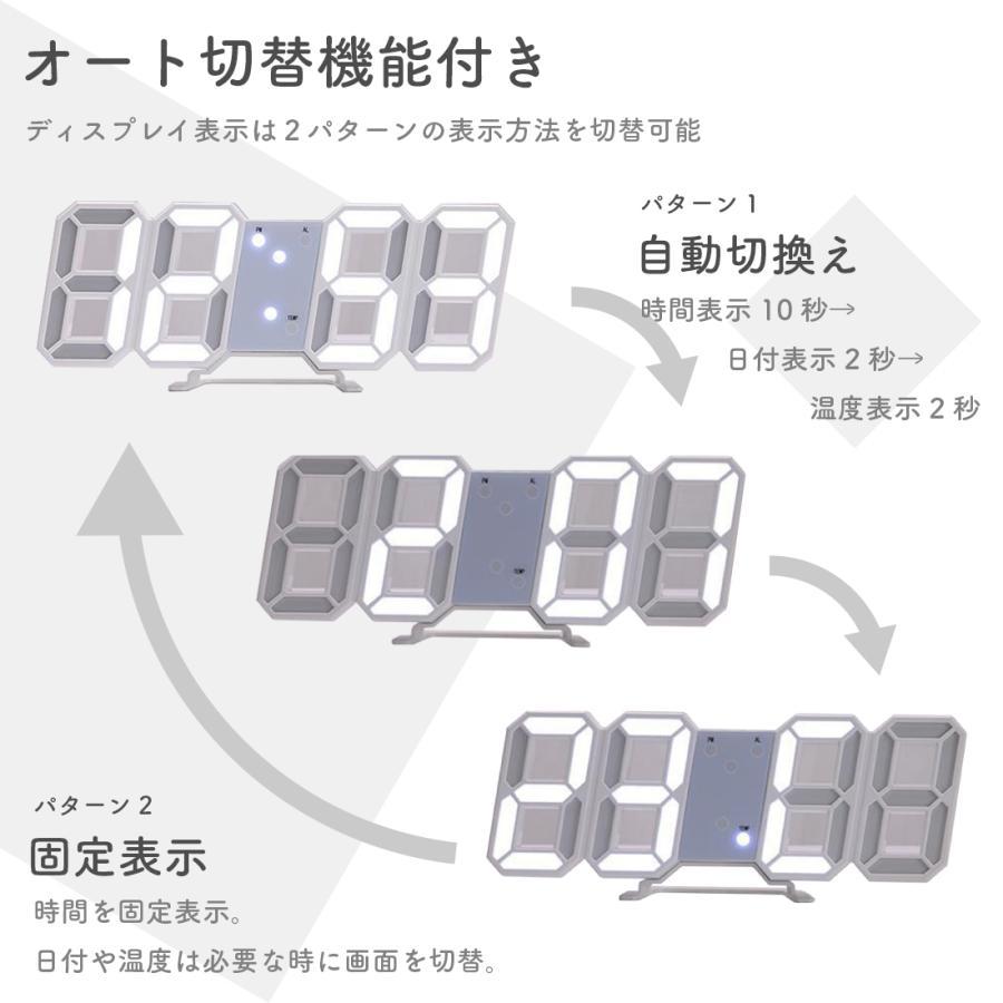 リモコン ACアダプター付き 3D LED 時計 置き時計 壁掛け時計 掛け時計 デジタル時計 インテリア 目覚まし おしゃれ かわいい ギフト プレゼント 北欧 韓国|golwis|11
