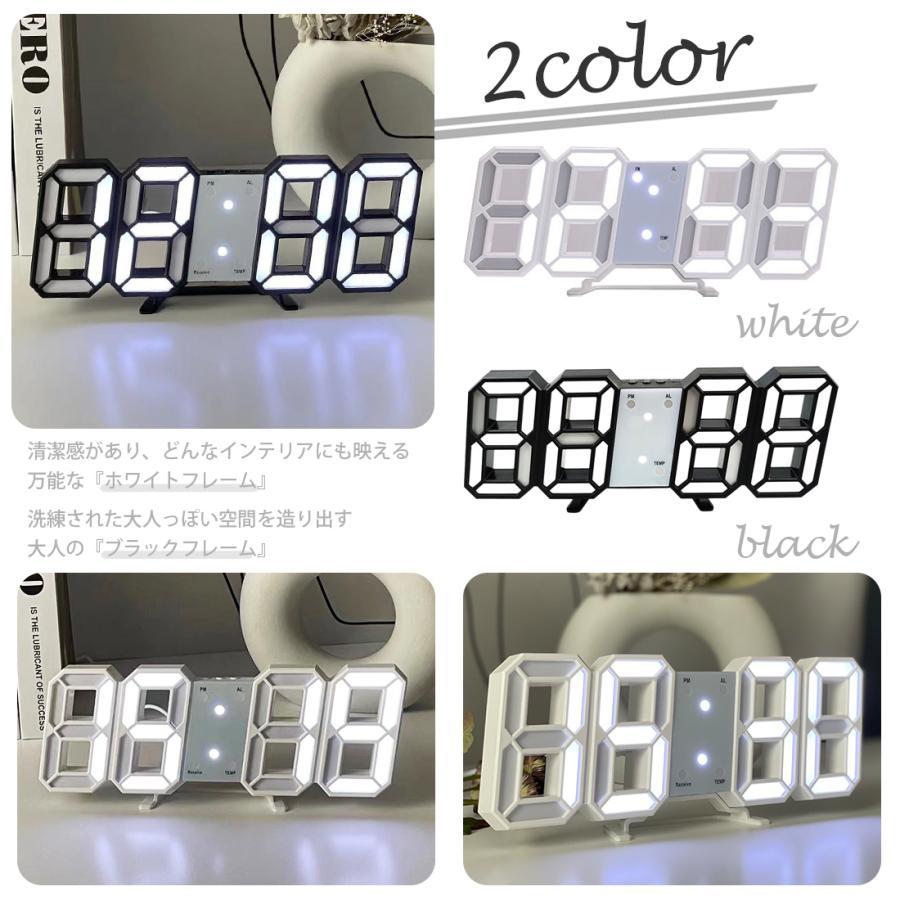 リモコン ACアダプター付き 3D LED 時計 置き時計 壁掛け時計 掛け時計 デジタル時計 インテリア 目覚まし おしゃれ かわいい ギフト プレゼント 北欧 韓国|golwis|13